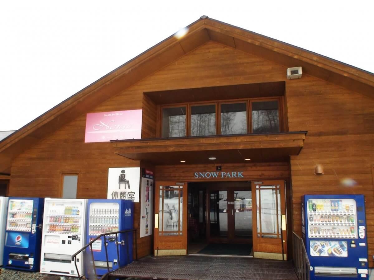 軽井沢スノーパーク レストラン