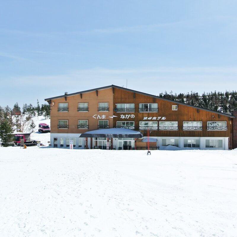 志賀高原スキー場 ホテル